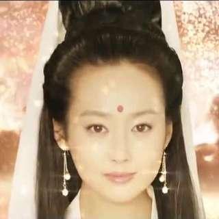 Avalokiteshvara, Chinese Movie