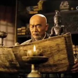 Fa Xian's Spiritual Journey, 1 & 2