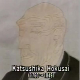 Hokusai Returns