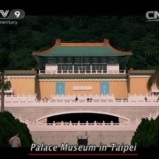 Palace-Museum-in-Taipei