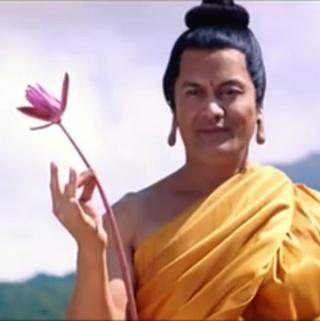 The Biography of Siddhartha