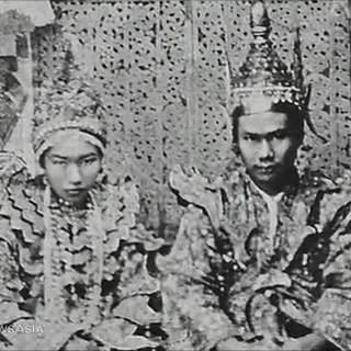 The Last King of Burma