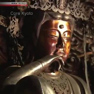Belief in Kannon