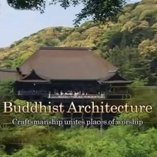 Buddhist Architecture in Kyoto