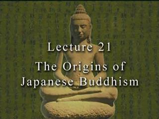 David Eckel on Buddhism 21