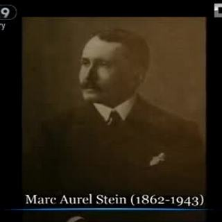 Marc-Aurel-Stein