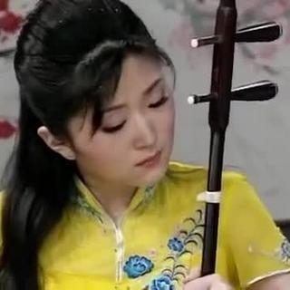 Yu-Hongmei