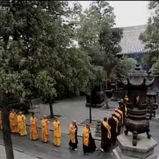 a look at the inception and history of chinese buddhism Nan huai chin provides an overview of the history and tradition of buddhism, tracing it from its inception in india to its transmission to china, and its subsequent.